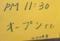 [151119][みそ汁亭「秀」]