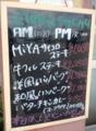 [160506][お食事処「宮」]