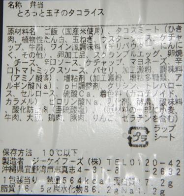 [160604][「ファミリーマート」(]