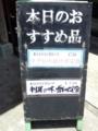 [160624][「名護漁港食堂」]