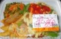 [160707][「魚鉄市場店」 タコラ]