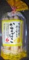 [160817][北海道産チーズ入りか]