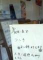 [ 160905][「こうちゃん食堂」ラ]