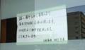 [160919][お食事処「宮」休み]