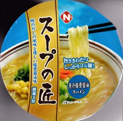 [160924][NiD スープの匠 魚介豚骨]