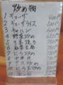 [161022][「中華ラーメン一平」]