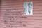 [161207][「オリオン座村」当分]