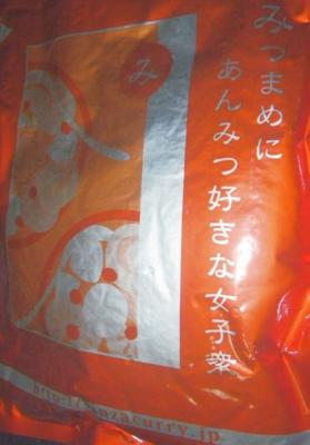 [161221][明治 銀座カリー (辛口)]