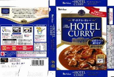 [161228][ハウス The HOTEL CURRY 香り]