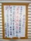 [161231][「宝食堂」]