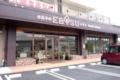 [170502][「EBISU」 新店舗オープ]