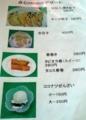 [170515][麺カフェ「琉珉」]