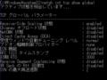 [170529][TCP パラメータの調整]