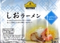 [170902][TV しおラーメン(袋麺)]