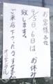 [170905][「オリエンタル食堂」 ]