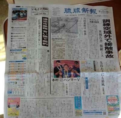 [170912][「A&W」(名桜店)ティーン]