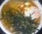 [170916][マルちゃん 麺づくり 鶏]