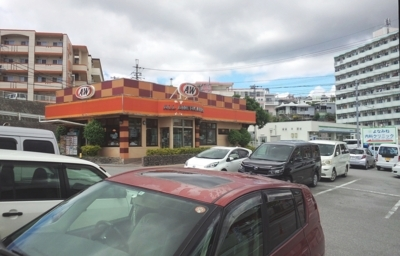 [170923][「A&W」(名桜店) ジャー]