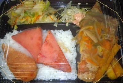 [171109][「琉花」 赤魚の野菜あ]