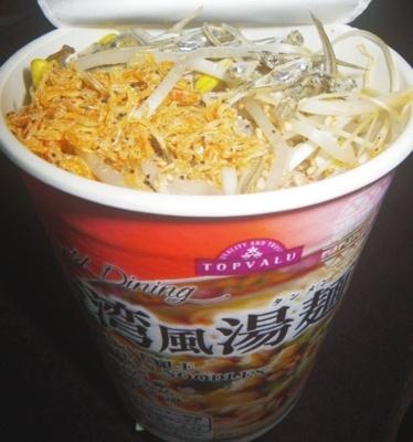 [171207][TV World Dining 台湾風湯麺]
