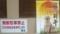 [180101][「中山そば」港店]