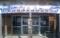[180103][「名護漁港食堂」]
