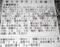 [180107][「為又サンエー」 彩り]