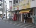 [180224][「軽食エイ」営業再開]