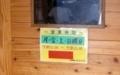 [180226][「中山そば」港店]