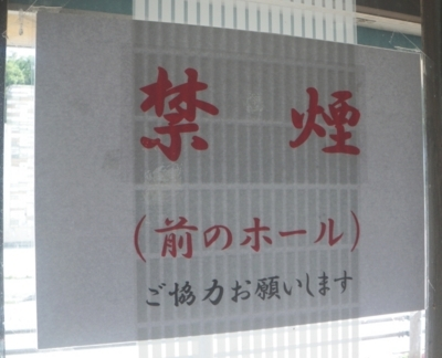 [180227][「レストラン 海洋」ラ]