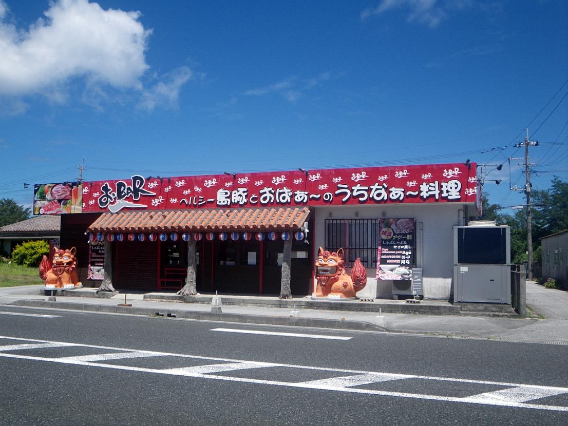 名護飲食店(食堂・そば屋)リスト w Google map