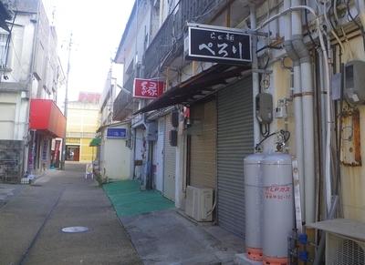 [180924][らぁ麺「ぺろり」]