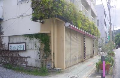 [180927][Cafe「ENISHI」休業中]