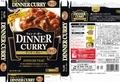 [181001][S&B DINNER CURRY(辛口)]