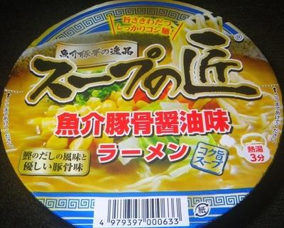 [181228][NiD スープの匠 魚介豚骨]
