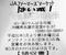 [190105][JA マーケット]
