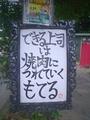 [190428][焼肉「大昇」]