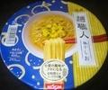[190430][日清 麺職人 柚子しお]