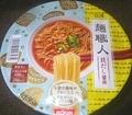 [190708][日清 麺職人 貝だし醤油]