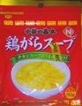 [190712][NiD 鶏がらスープ]