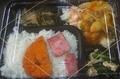 [190813][「琉花」 白身魚の野菜]