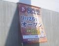 [190925][singls BAR「ザ・シークレ]