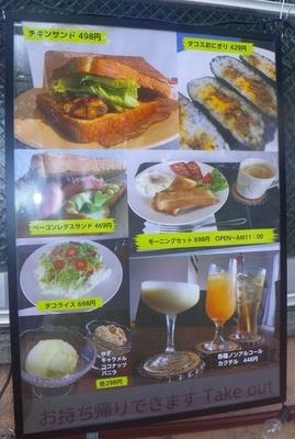 [191113][HUBCYCLE menu]