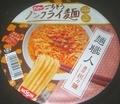 [191213][麺職人濃厚担々麺]