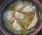 [191228][日本ハム 海老スープ餃]
