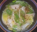 [191230][日本ハム海老スープ餃]