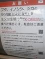 [200108][献血]