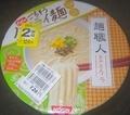 [200117][麺職人 旨みとんこつ]