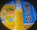 [200118][麺づくり 鶏だし塩]