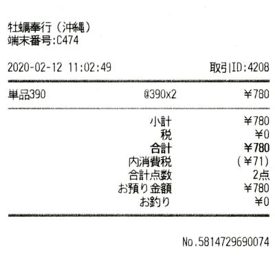f:id:s0met1me:20200212114256j:image